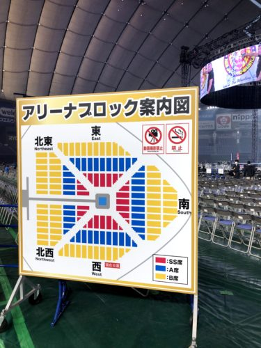 「アリーナ席?2階のほうが見やすくない???」プロレスファン歴23年の常識がくつがえされたはじめての新日本プロレス東京ドームアリーナ観戦